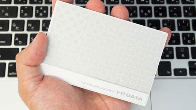 愛用しているポータブルタイプの外付けHDD