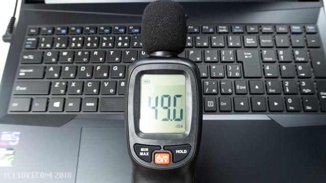 NEXTGEAR-NOTE i5330でRAW現像中の騒音量