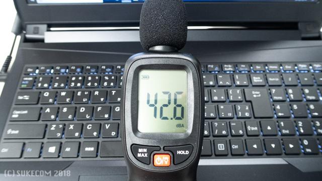NEXTGEAR-NOTE i5330アイドル時の騒音量
