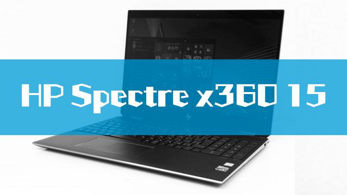 HP Spectre x360 15のレビュー