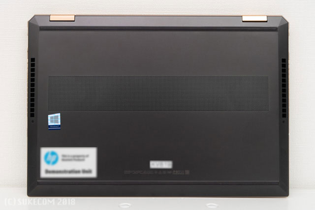 HP Spectre x360 15の裏面
