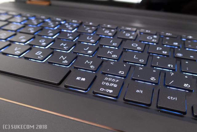 HP Spectre x360 15のキーボードのバックライト