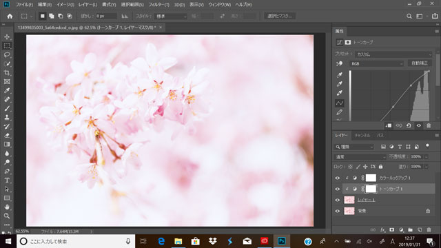 HP Spectre Folio 13でPhotoshop