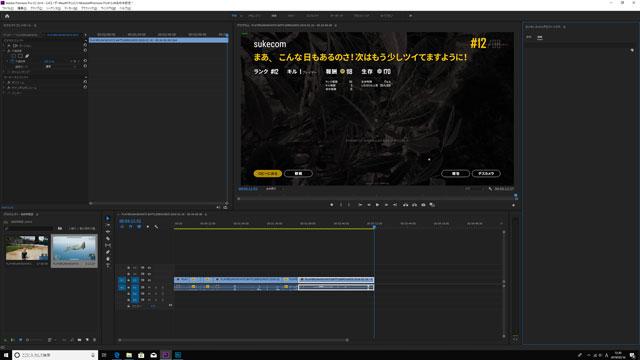 NEXTGEAR i690PA3-SPで動画編集