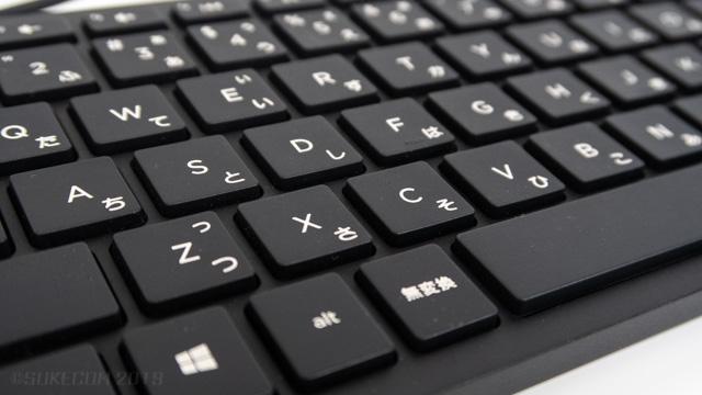 ペタペタのキーボード