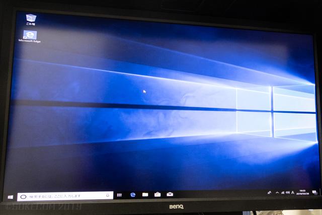 Windows10の起動