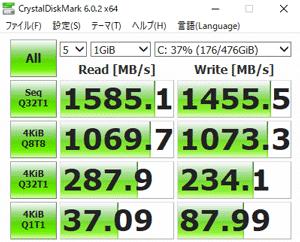 NEXTGEAR-NOTE i7940GA1のストレージ