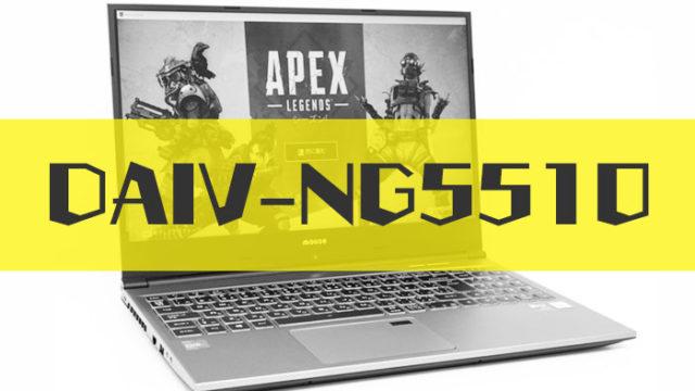 DAIV-NG5510H1-M2SH5