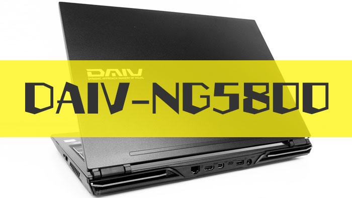 DAIV-NG5800