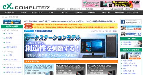 eX.computer