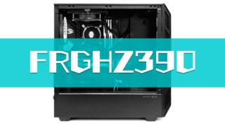 フロンティアのFRGHZ390