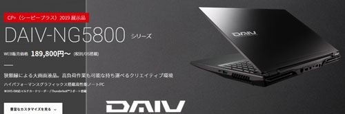 DAIV-NG5800M1-S5
