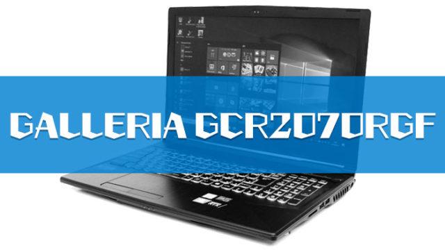 GALLERIA GCR2070RGF