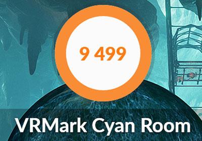 Cvan room