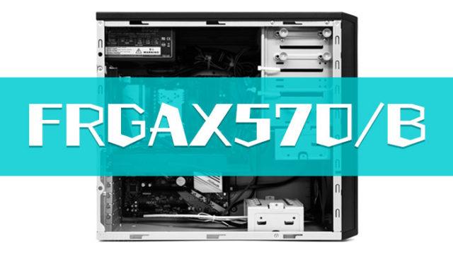FRGAX570/B GAシリーズ