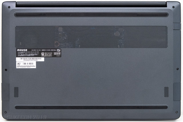 DAIV-NG4300の底面
