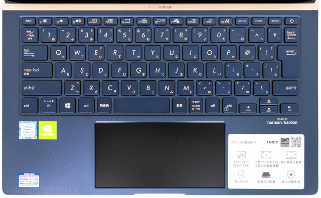 ZenBook 14のキー配列