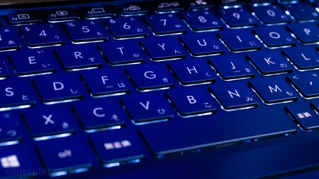 ZenBook 15のバックライト