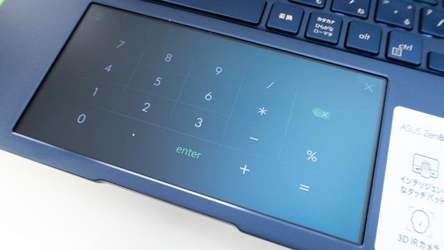 ZenBookのスクリーンパッド