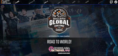 GALLERIA GLOBAL CHALLENGE