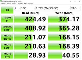Samsung 860QVO 1TB