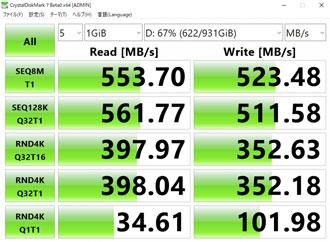 Samsung 860EVO 1TB