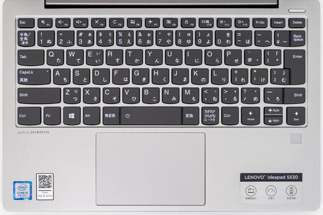 Ideapad S530のキー配列
