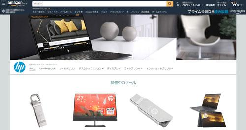 Amazon日本HP公式ストア