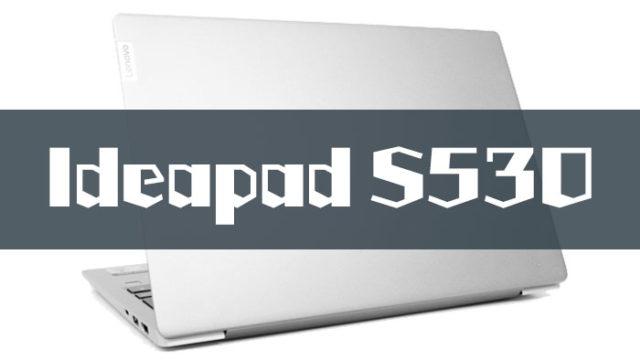 Lenovo Ideapad S530レビュー