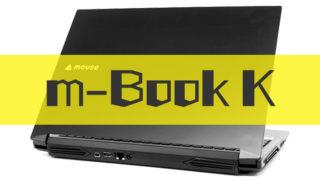 m-Book K700BN-M2S2