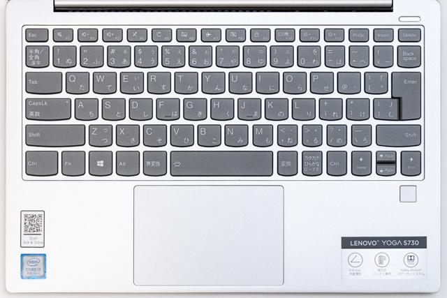 YOGA S730のキー配列
