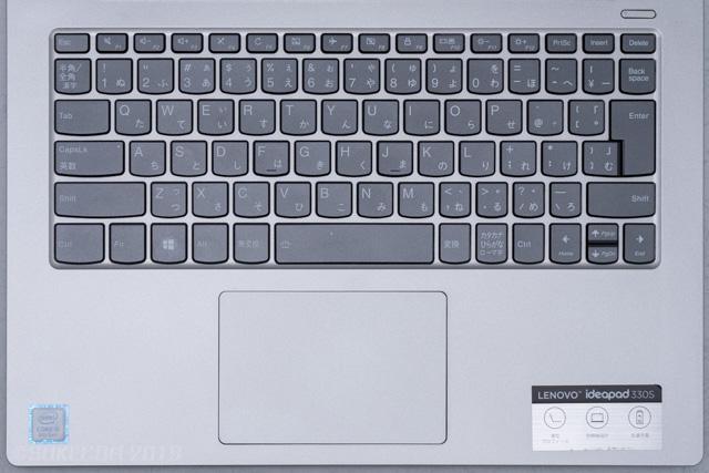 Ideapad 330S(14)のキー配列