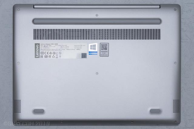 Ideapad 330S(14)の底面