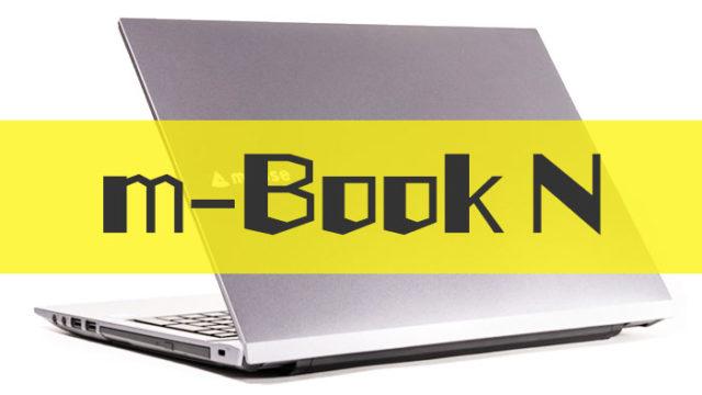 m-Book Nシリーズ