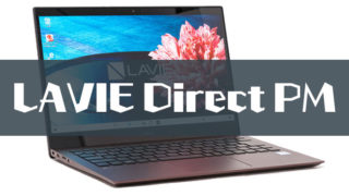 LAVIE Direct PM
