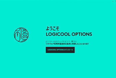 Logicool Options